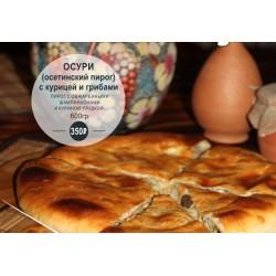 Осури (осетинский пирог) с...